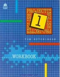 Project English 1 WB